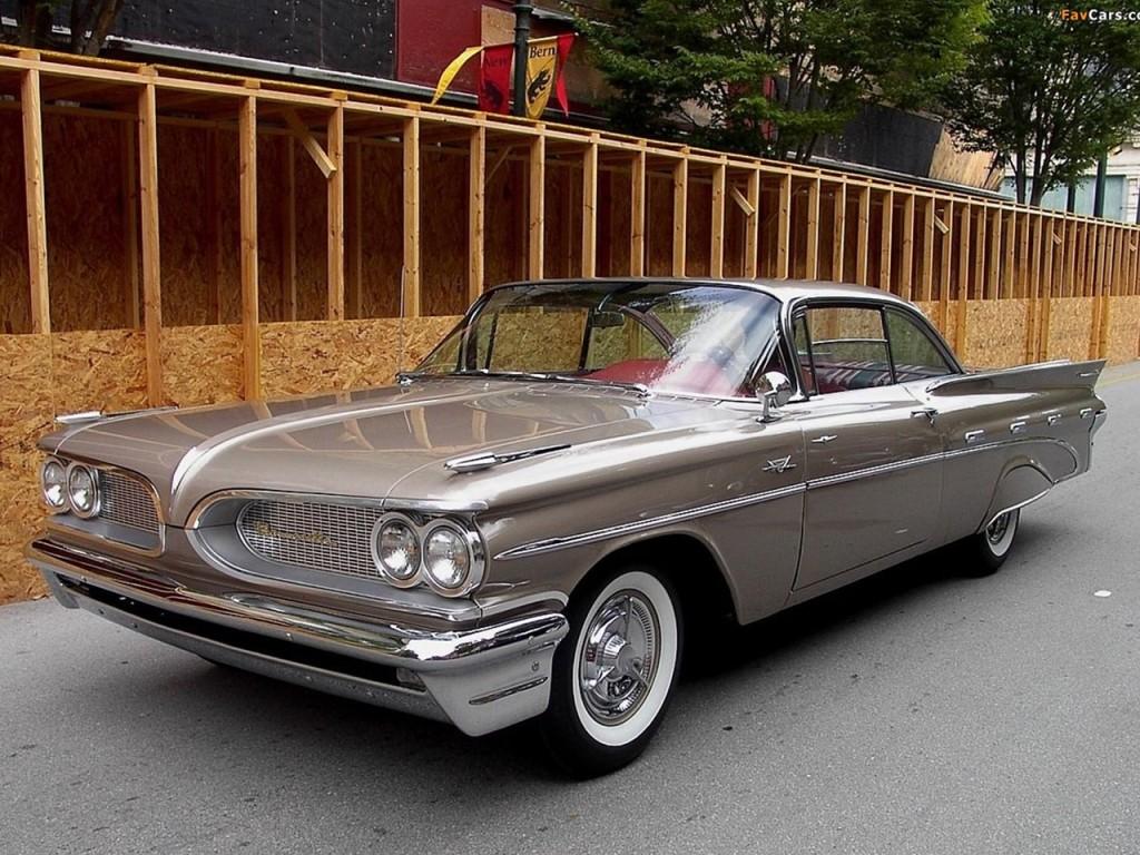 1959 Intro